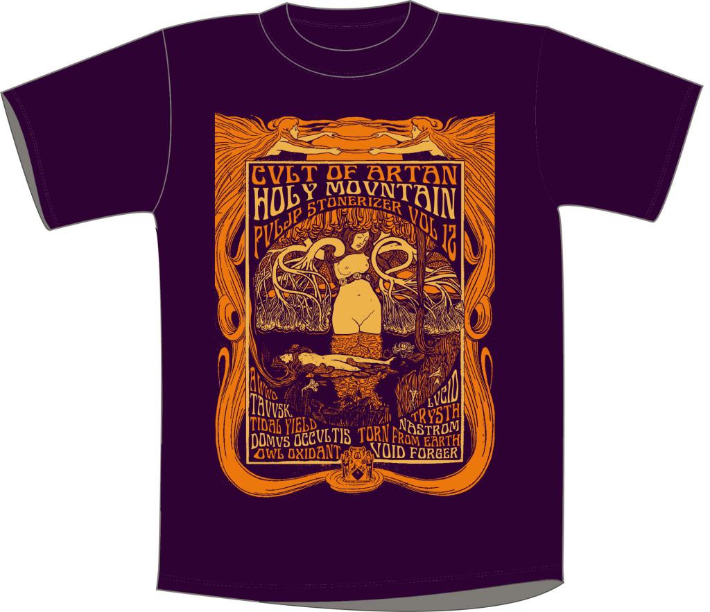majca stonerizer puljp t-shirt